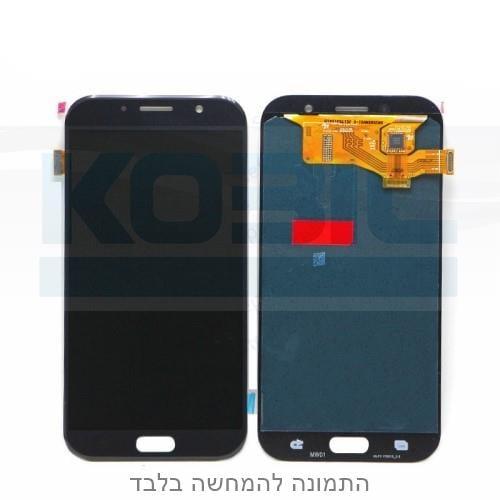 החלפת מסך LCD+מגע מקוריים Samsung Galaxy A7 2017 סמסונג