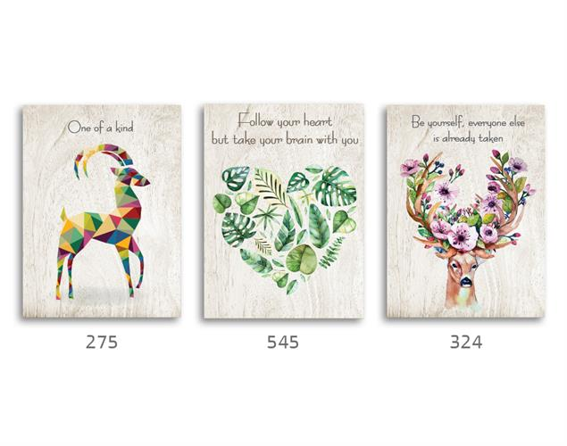 סט של 3 תמונות השראה מעוצבות לתינוקות, לסלון, חדר שינה, מטבח, ילדים - תמונות השראה 024