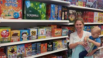 סרט וידאו של סדנת מבוא ליצירת משחק קופסא - מוצר דיגיטלי