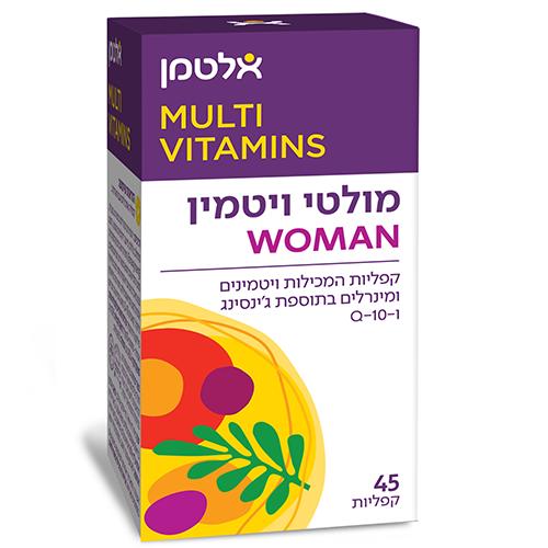מולטי ויטמין לנשים בתוספת ג'ינסינג ו-Q10, מכיל 45 קפליות,  כשר, אלטמן