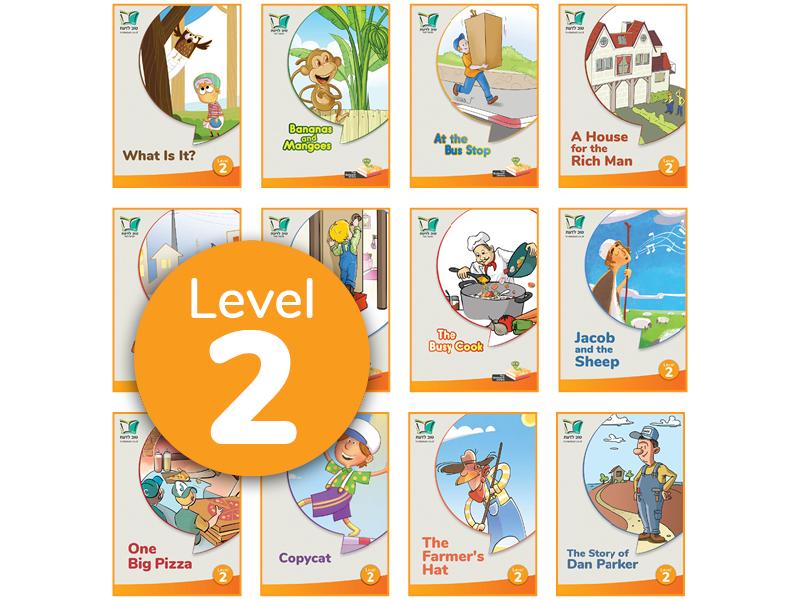 סט 12 ספרונים באנגלית | Level 2