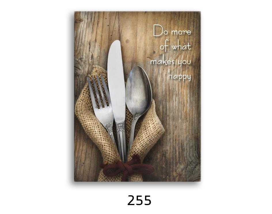 תמונת השראה מעוצבת לתינוקות, לסלון, חדר שינה, מטבח, ילדים - תמונת השראה דגם 255
