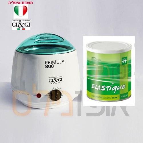 מחמם שעווה PRIMULA איטליה (800 גר')+שעווה ירוקה מתקלפת