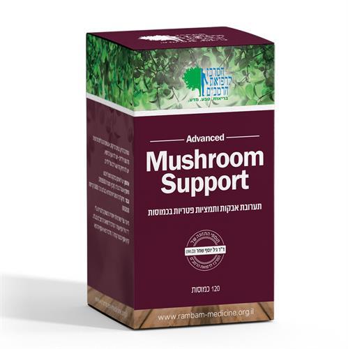 Advanced Mushroom Support - תמציות פטריות - ריישי + מיאטקי + שיטאקי