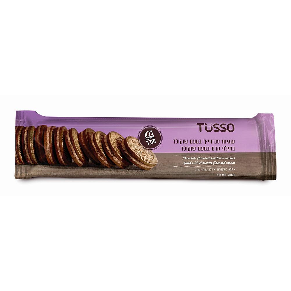 עוגיות סנדוויץ׳ במילוי שוקולד
