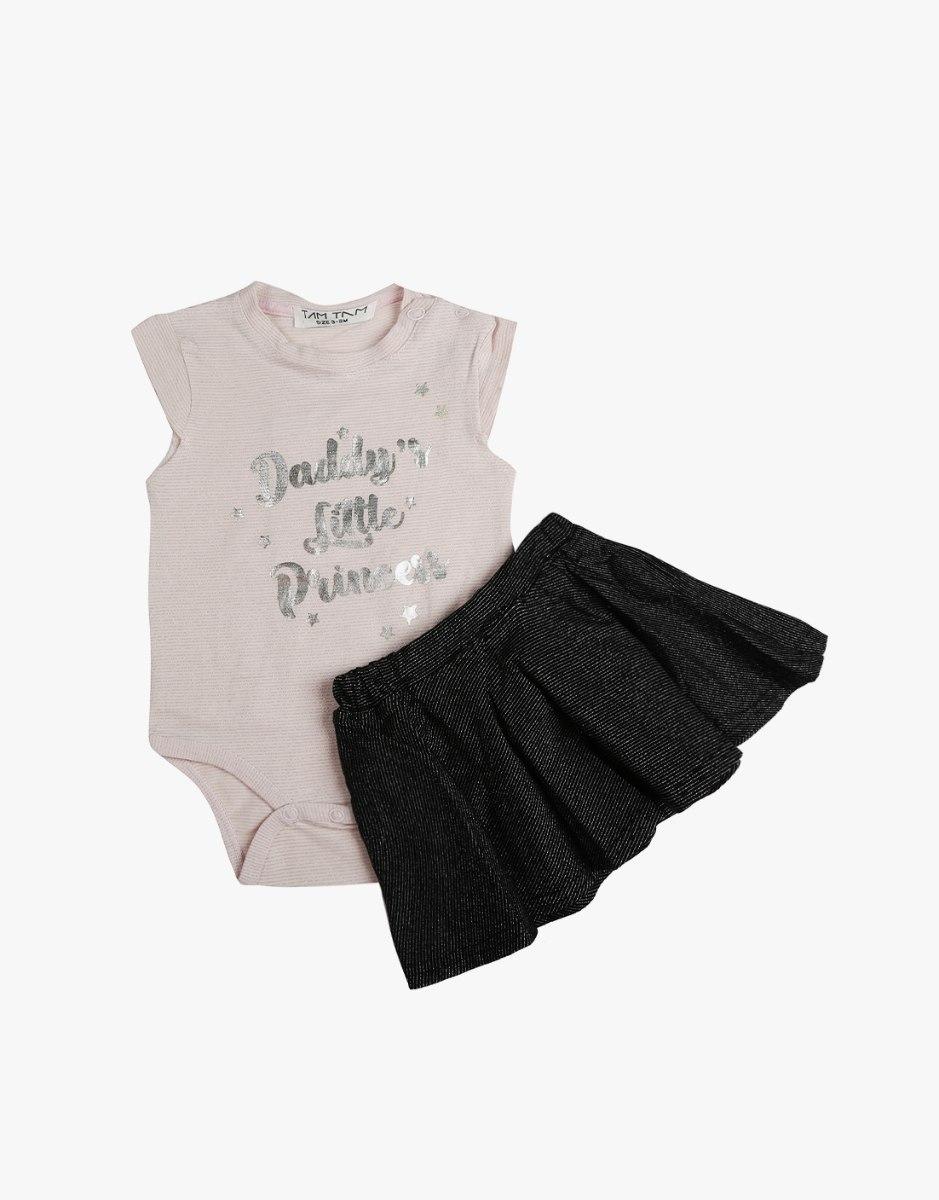 בגד גוף עם שמלה 2 חלקים