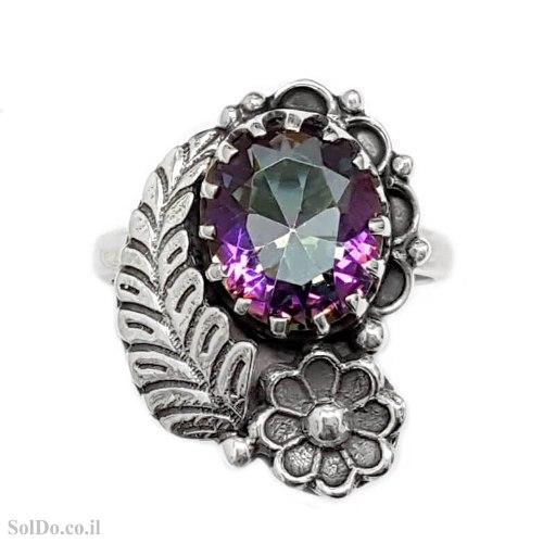 טבעת מכסף מעוצבת משובצת מיסטיק טופז RG6273 | תכשיטי כסף 925 | טבעות כסף