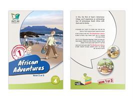 African Adventures | Level 4