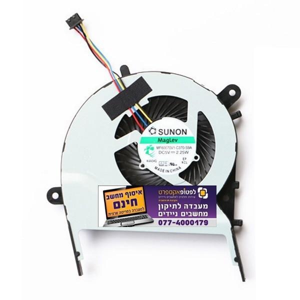 מאוורר להחלפה בתיקון מחשב נייד אסוס Asus X555 K555 X455LD K455 X455 A555 Cpu Fan