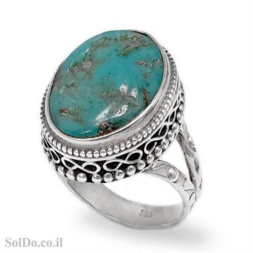 טבעת מכסף משובצת אבן טורקיז  RG6093 | תכשיטי כסף 925 | טבעות כסף