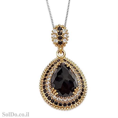 תליון מכסף סגנון ויקטוריאני משובץ אבן זרקון שחורה, אבני זרקון שקופות וציפוי נחושת T8848