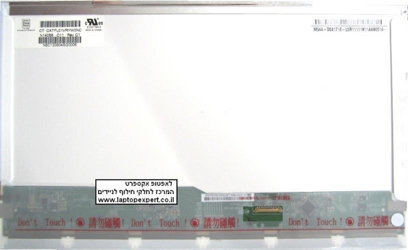 החלפת מסך למחשב נייד N140B6-D11 Rev.C1 Chi Mei 14