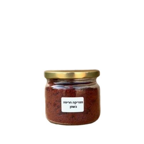צנצנת פפריקה חריפה בשמן 100 גרם