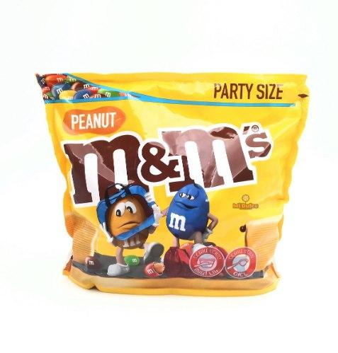 m&m peanut אריזה משפחתית!