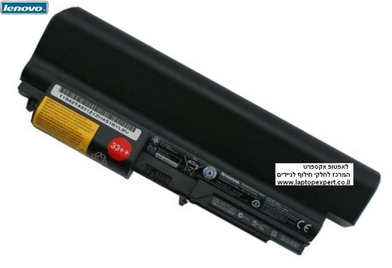 סוללה מקורית למחשב נייד לנובו 9 תאים Lenovo T400 R400 T61 R61 R61i 42T4644 / 42T4531 Laptop Battery