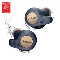 אוזניות ללא חוטים Jabra Elite Active 65t True Wireless