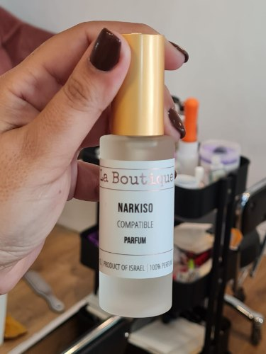 נרסיסו  La Boutique NARKISO