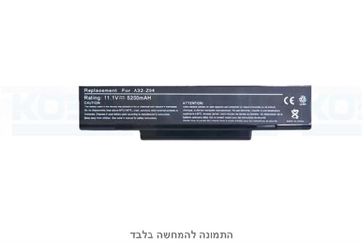 סוללה חליפית למחשב נייד Asus A9T