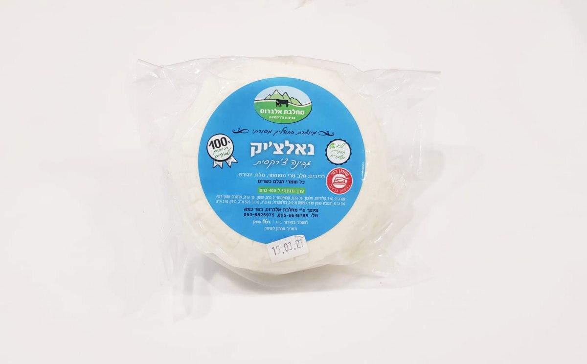 גבינה צ'רקסית - נאלצ'יק