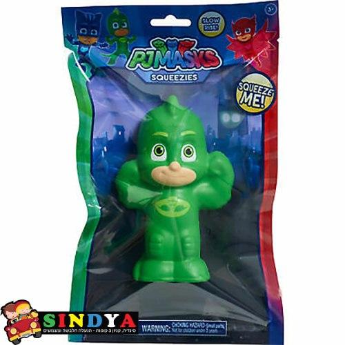 מסכות PJ מסחטות צעצוע של לחיצה על שממית ירוקה