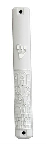 """בית מזוזה פלסטיק לבן 15 ס""""מ """"ירושלים"""" כסף"""