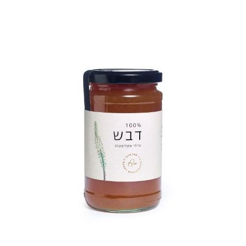 דבש בוטיק מדרום הר חברון- צנצנת 400 גרם