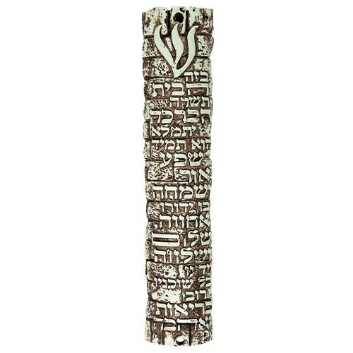 """מזוזת פוליריזן דמוי אבן בגוון חום 12 ס""""מ """"ברכת הבית"""" עם פקק גומי"""