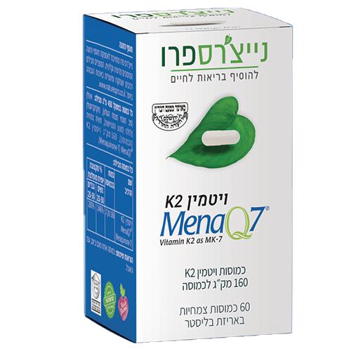 ויטמין K2, מכיל 60 כמוסות, נייצ'רספרו