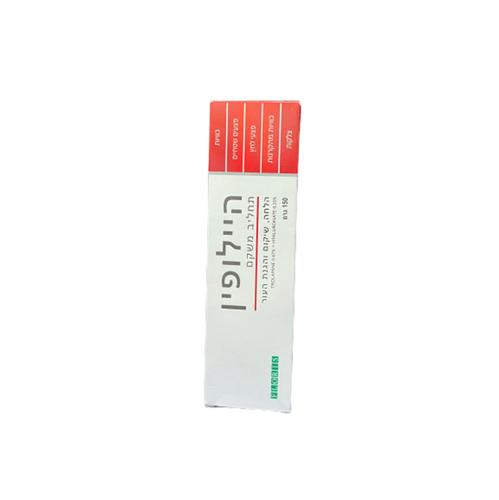 היילופין תחליב משקם להלחה, שיקום והגנת העור 150 גר