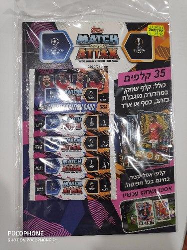 מארז 35 קלפים במהדורה מוגבלת