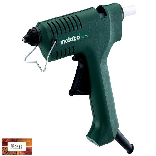 אקדח דבק חם מקצועי ואיכותי METABO KE 3000