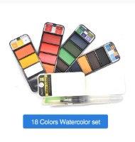 צבעי מים ניידים