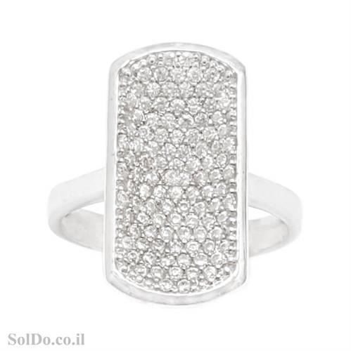 טבעת מכסף משובצת אבני זרקון  RG1673 | תכשיטי כסף | טבעות כסף