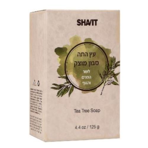 -- עץ התה סבון מוצק -- 125 גרם - שביט