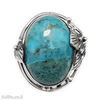 טבעת מכסף מעוצבת משובצת אבן טורקיז  RG6097 | תכשיטי כסף 925 | טבעות כסף