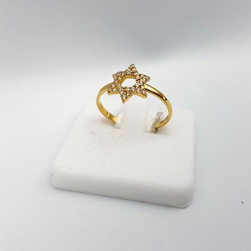 טבעת מגן דוד זהב 14K