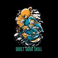 חולצת טי - Boost Your Skill