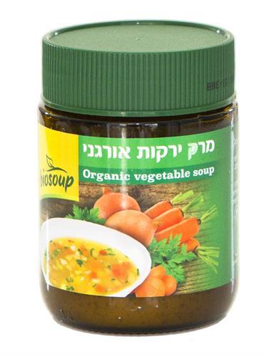 מרק ירקות אורגני