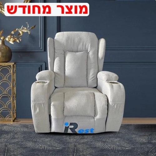 כורסה מבד TV-280 (בד בז ')