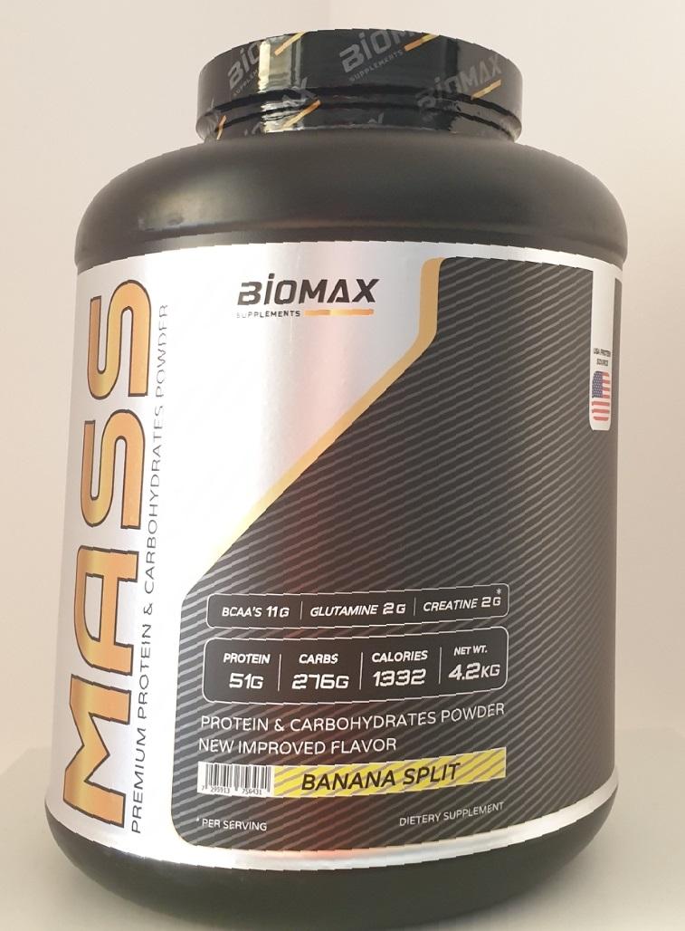 """גיינר BIOMAX  במשקל 4.2 ק""""ג"""