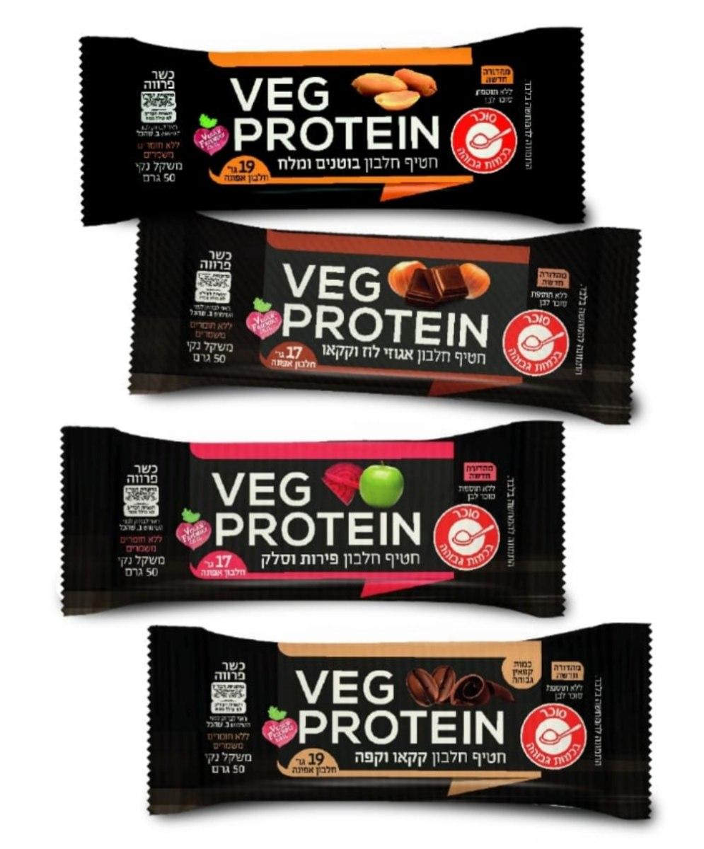 חטיף חלבון VEG PROTEIN טבעוני  (18 יח' במארז)