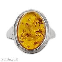 טבעת מכסף בשיבוץ ענבר צבע קוניאק RG6023 | תכשיטי כסף 925 | טבעות כסף
