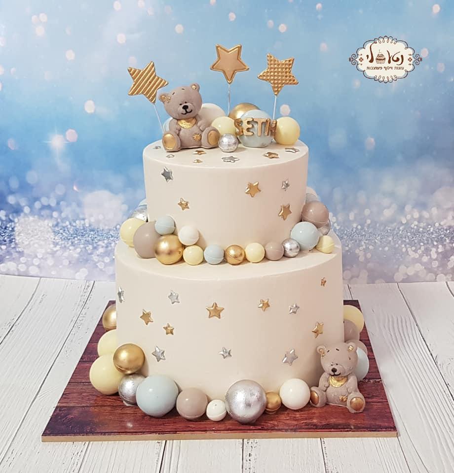 תבנית כוכבים קטנים ליצירה בשוקולד לקישוט עוגה | כוכבים תבנית שוקולד עוגת יום הולדת | תבניות אתי דבש