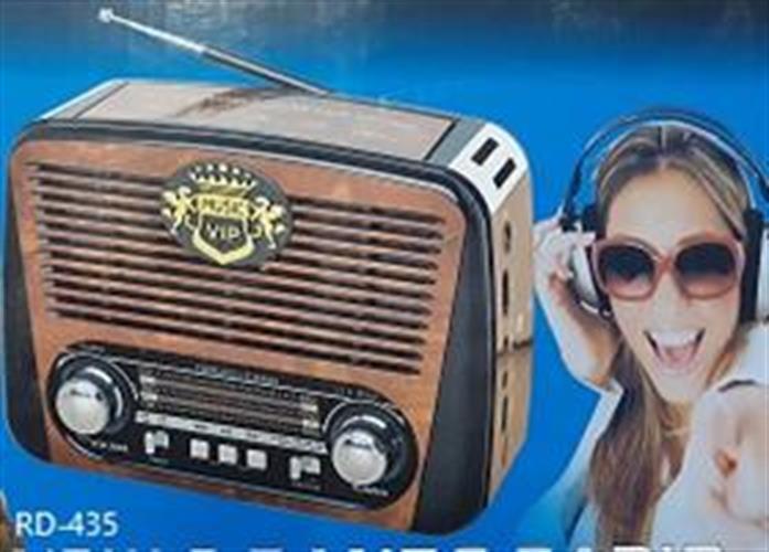 מערכת שמע ניידת רדיו רטרו 436BT