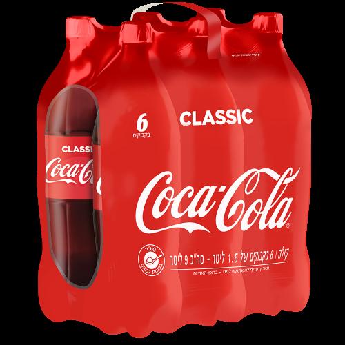 קוקה קולה מארז