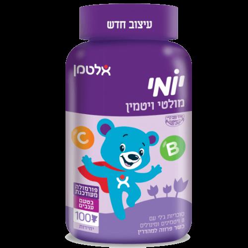 -- אלטמן  יומי מולטי ויטמין בטעם ענבים --  לילדים בכל הגילאים | 100 דובונים
