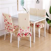 כיסויים אלסטיים לכיסאות עיצוב מודרני  - אוניברסלי!