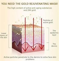 מסכת זהב 24 קארט + קולגן- Mask24Kc