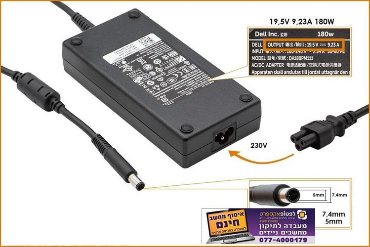 מטען למחשב נייד דל Dell 180w AC Adapter WW4XY 0WW4XY DA180PM111
