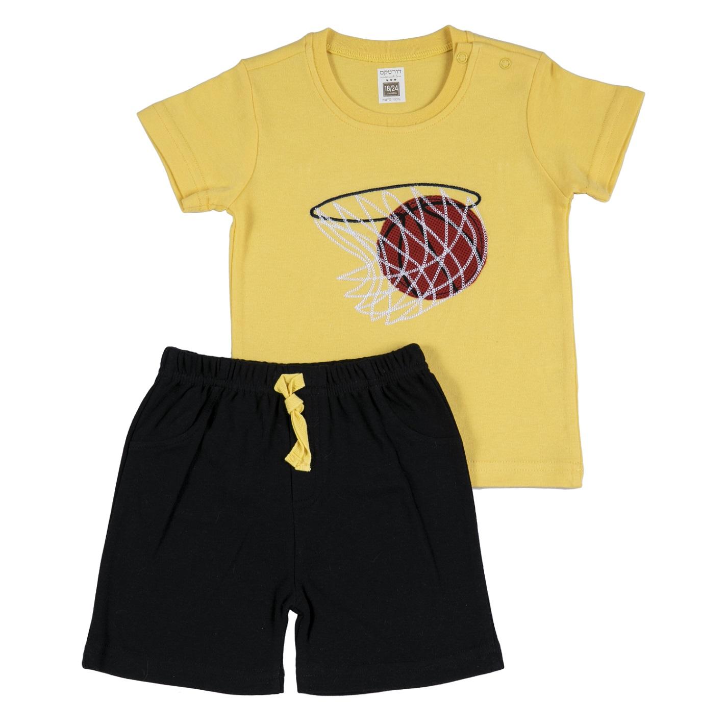 חליפה קצרה הדפס כדורסל צהוב